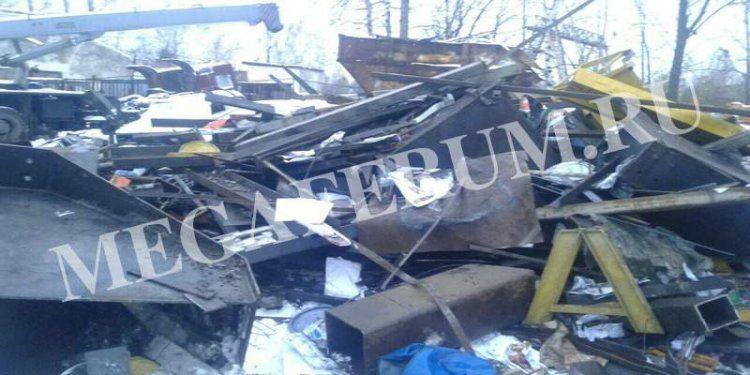 сдать машину в металлолом цена в Бобково