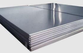 Лом сплава алюминия АМГ фото
